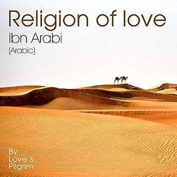 Religion of Love Ibn Arabi (Arabic)