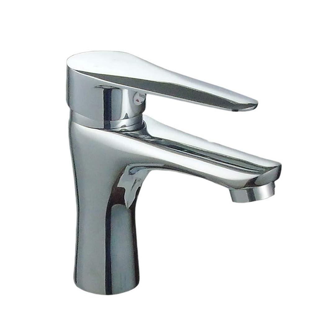 グリップ粒子ソブリケットバスルーム機器/浴室用キャビネット蛇口洗面台ホット&コールド蛇口