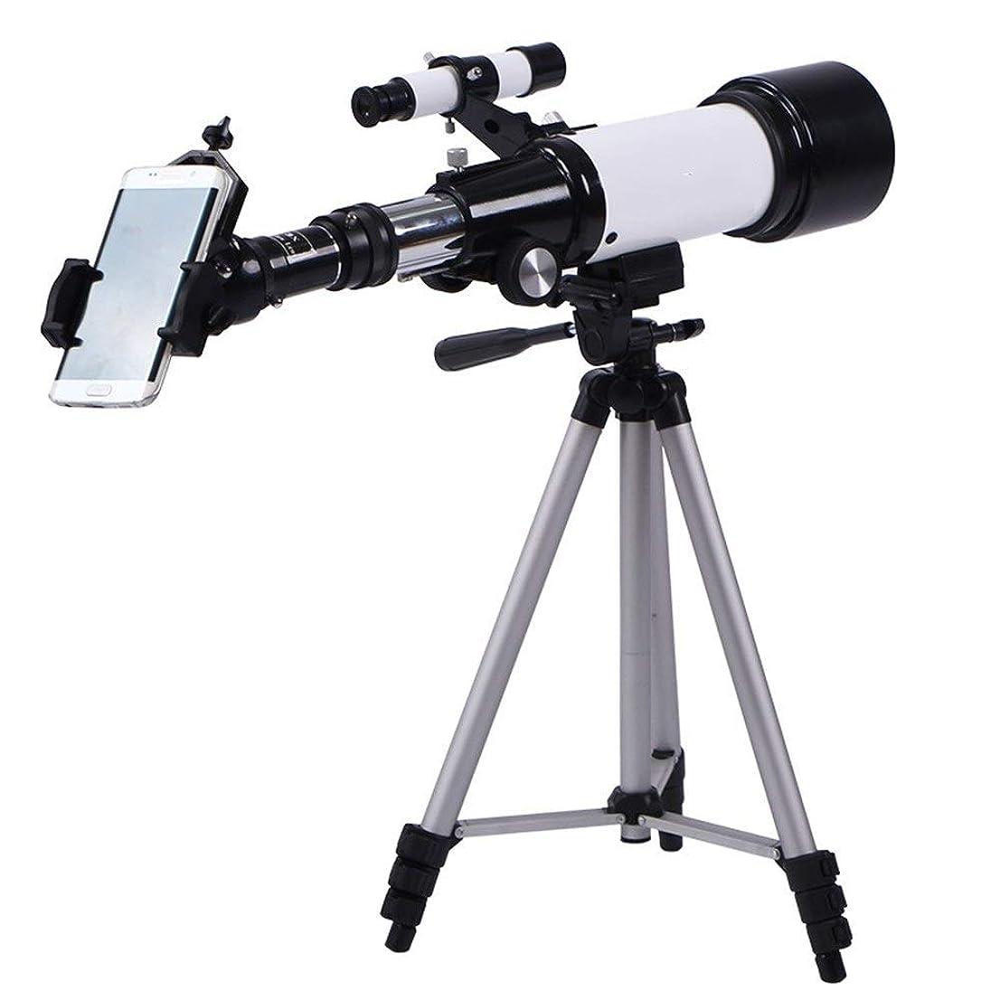 探検もの意図的天体望遠鏡 モバイルドッキングステーションのためのキッズ子供中学生で天体望遠鏡観測ルナマルチ接眼レンズ 高倍率での観測 (Color : White, Size : 63x12.5x21cm)