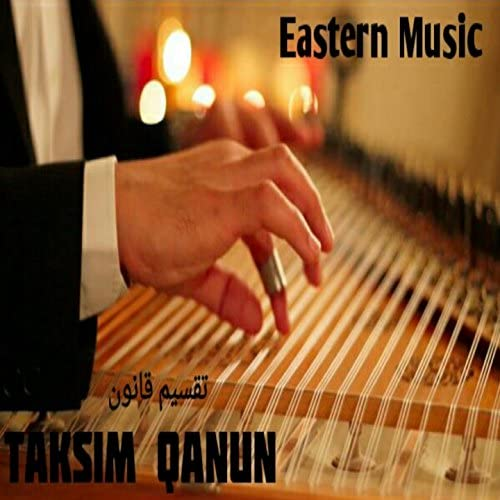 Bassam El Khanani