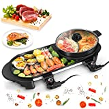 SEAAN Electric Grill hot pot, 2 in1 Electric barbecue grill Indoor Hot Pot Chafing Dish, Large Capacity Household Multifunctional Non-Stick Pan Electric Cooker with 5 Temperature Adjustments US Stock