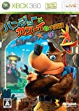Banjo-Kazooie: Nuts & Bolts [First Print Limited Edition][Japanische Importspiele]