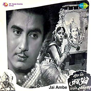 Jai Ambe (Original Motion Picture Soundtrack)