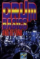 Guitar Method: Drum Basics & Beyond [DVD]