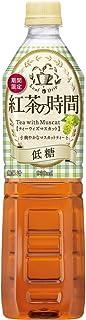 UCC 紅茶の時間 ティーウィズマスカット 低糖 ペットボトル 930ml ×12本