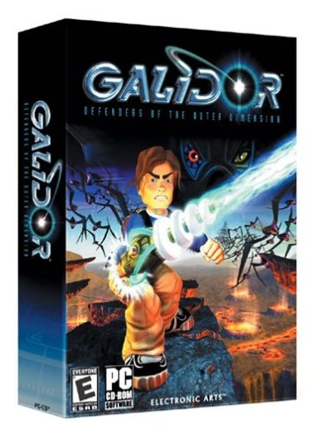 ピボット地質学マージGalidor: Defenders of the Outer Dimension (輸入版)