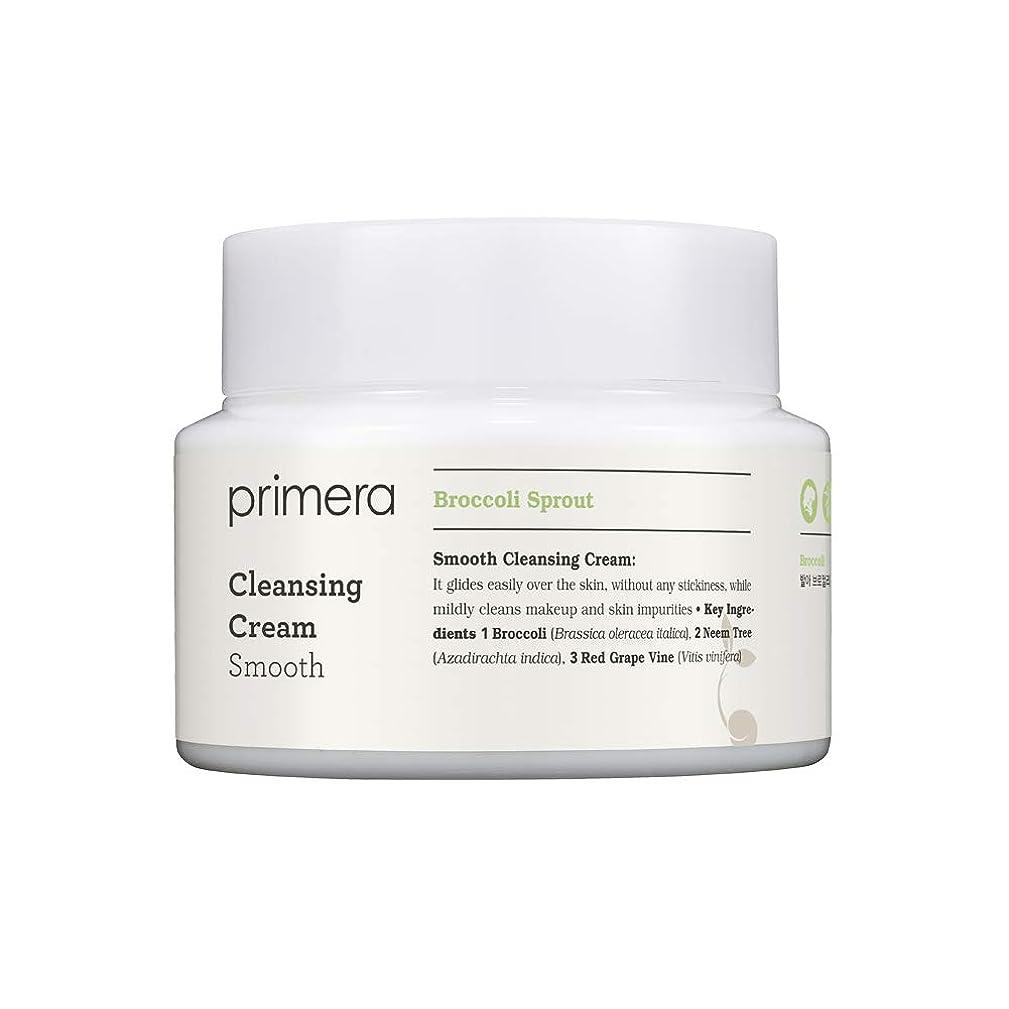 霜上げる繁雑【primera公式】プリメラ ベビー サン クリーム SPF40 PA++ 50ml/primera Baby Sun Cream SPF 40 PA++ 50ml