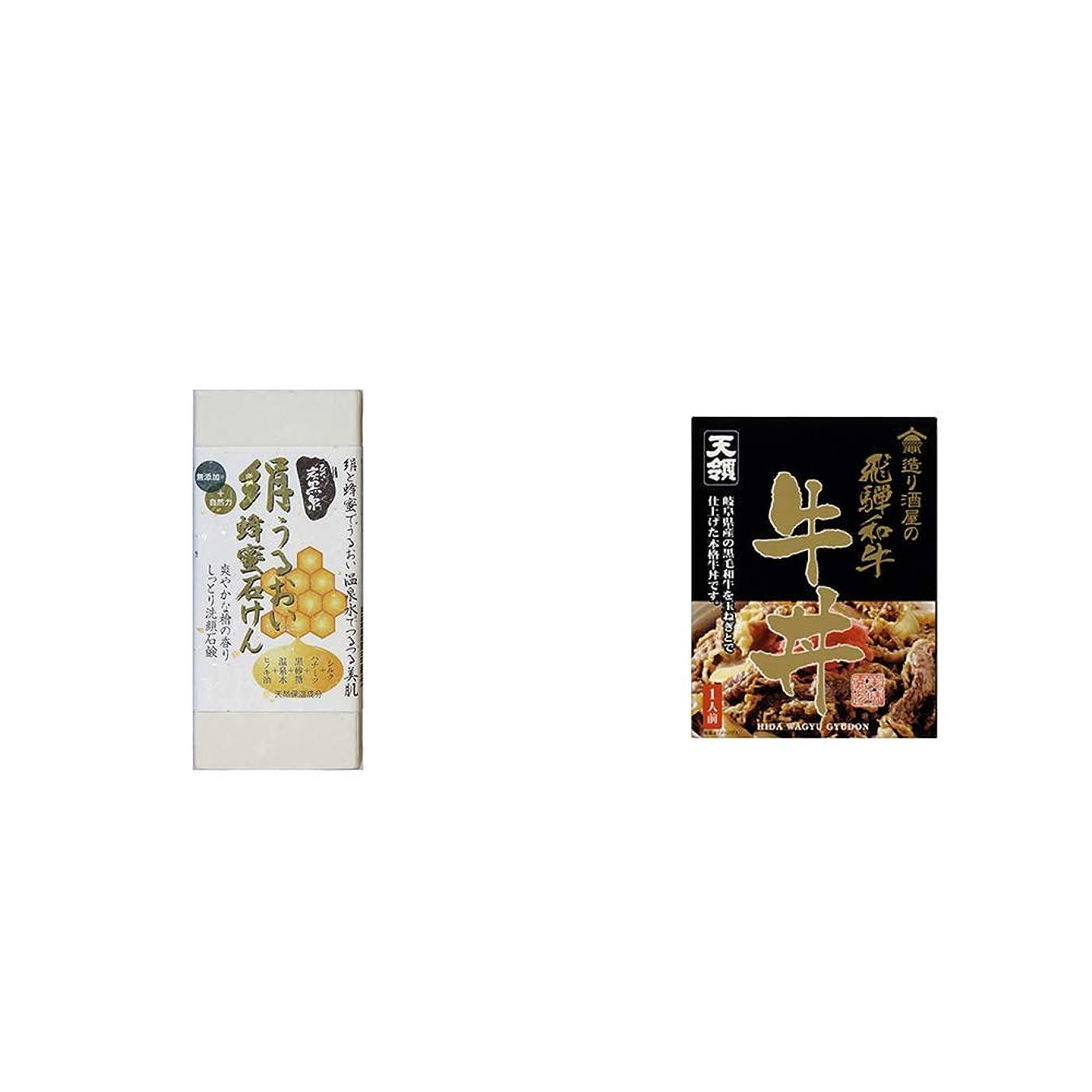 処方する語シプリー[2点セット] ひのき炭黒泉 絹うるおい蜂蜜石けん(75g×2)?天領酒造 造り酒屋の飛騨和牛 牛丼(1人前)