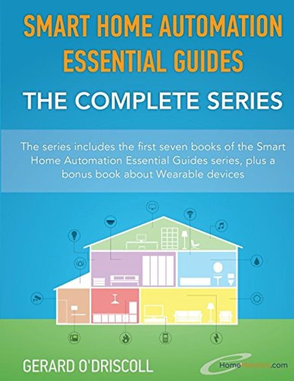 誇り全滅させるパントリーSmart Home Automation Essential Guides - The Complete Series