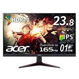 Acer ゲーミングモニター Nitro 23.8インチ VG240YSbmiipx IPS 0.1ms 165Hz フルHD HDR FreeSync フレームレス HDMI スピーカー内蔵 ブルーライト軽減