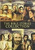 Bible Stories Collection [Edizione: Stati Uniti] [Italia] [DVD]