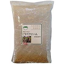兵庫県産 こうべファーム 玄米 きぬひかり 5kg 平成29年産