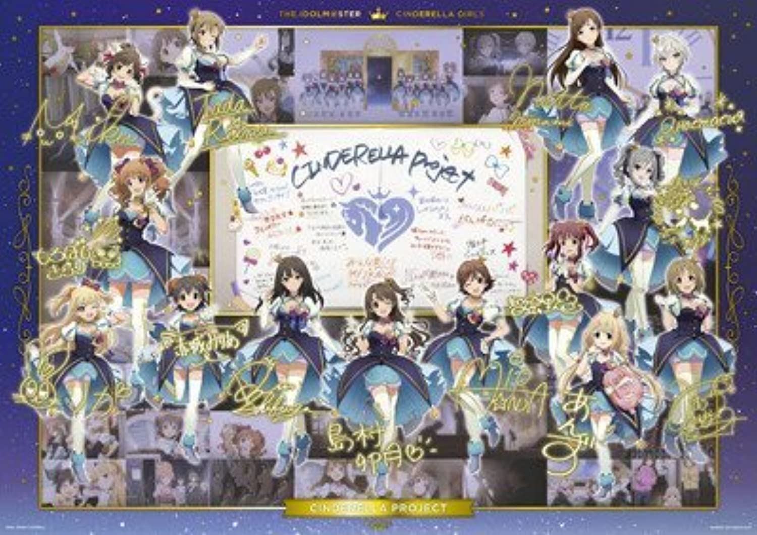 The most lottery Idolmaster Cinderella Girls 346 professional idle festival    last one Prize last one ver. Posters all one