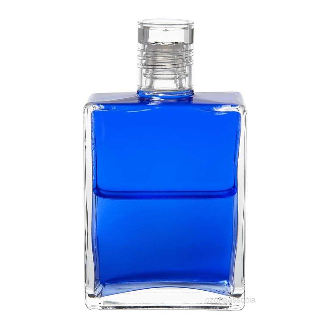 修復地域一致オーラソーマ ボトル 2番 ピースイクイリブリアムボトル (ブルー/ブルー) イクイリブリアムボトル50ml