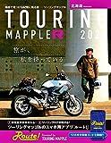 2021 ツーリングマップルR 北海道