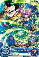 スーパードラゴンボールヒーローズ/UM7-029 トランクス:GT C