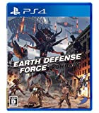 【PS4】EARTH DEFENSE FORCE:IRON RAIN