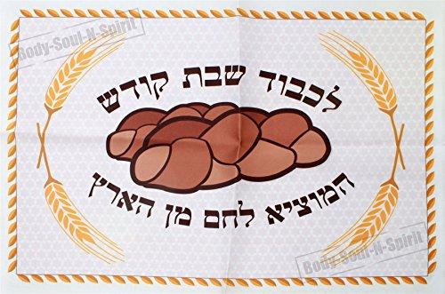 Bedruckte SCHABBAT-Challa-Decke Judaica Hamotzi-Segen Brot Weizen Geschenkidee