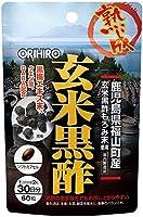 オリヒロ 玄米黒酢カプセル 60粒×6個