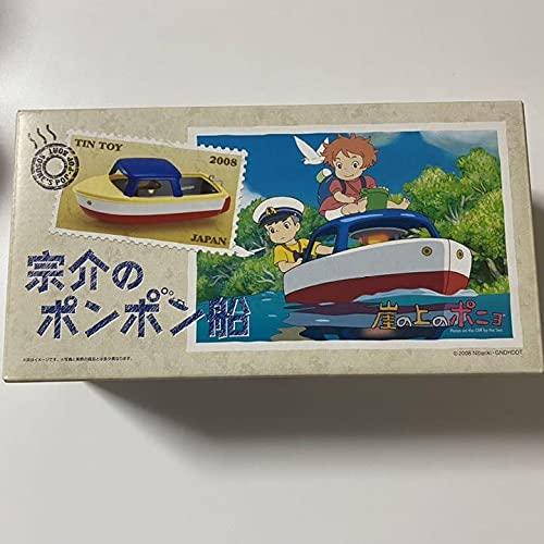崖の上のポニョ 宗介のポンポン船 ジブリ 宮崎駿