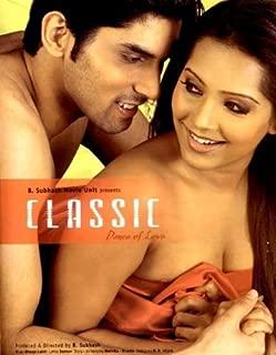 Classic Dance of Love 2005  Hindi Film / Bollywood Movie / Indian Cinema