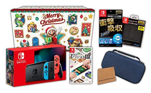 【Amazon.co.jp限定】<ニンテンドースイッチ ホリデーギフトセット>世界のアソビ大全51+Nintendo Switch 本体 ネオンブルー/ネオンレッド+アクセサリーセット+おまけ付き