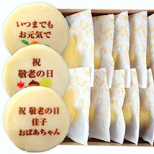 敬老の日 プレゼント 名入れ もっちり白い どら焼き 10個入り 敬老 ギフト 贈り物 お菓子 和菓子