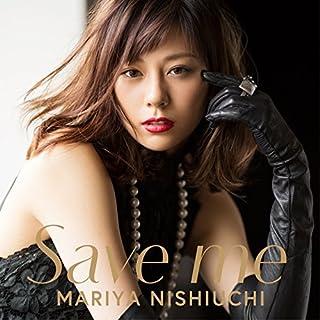 Save me(CD+DVD)(初回生産限定盤)