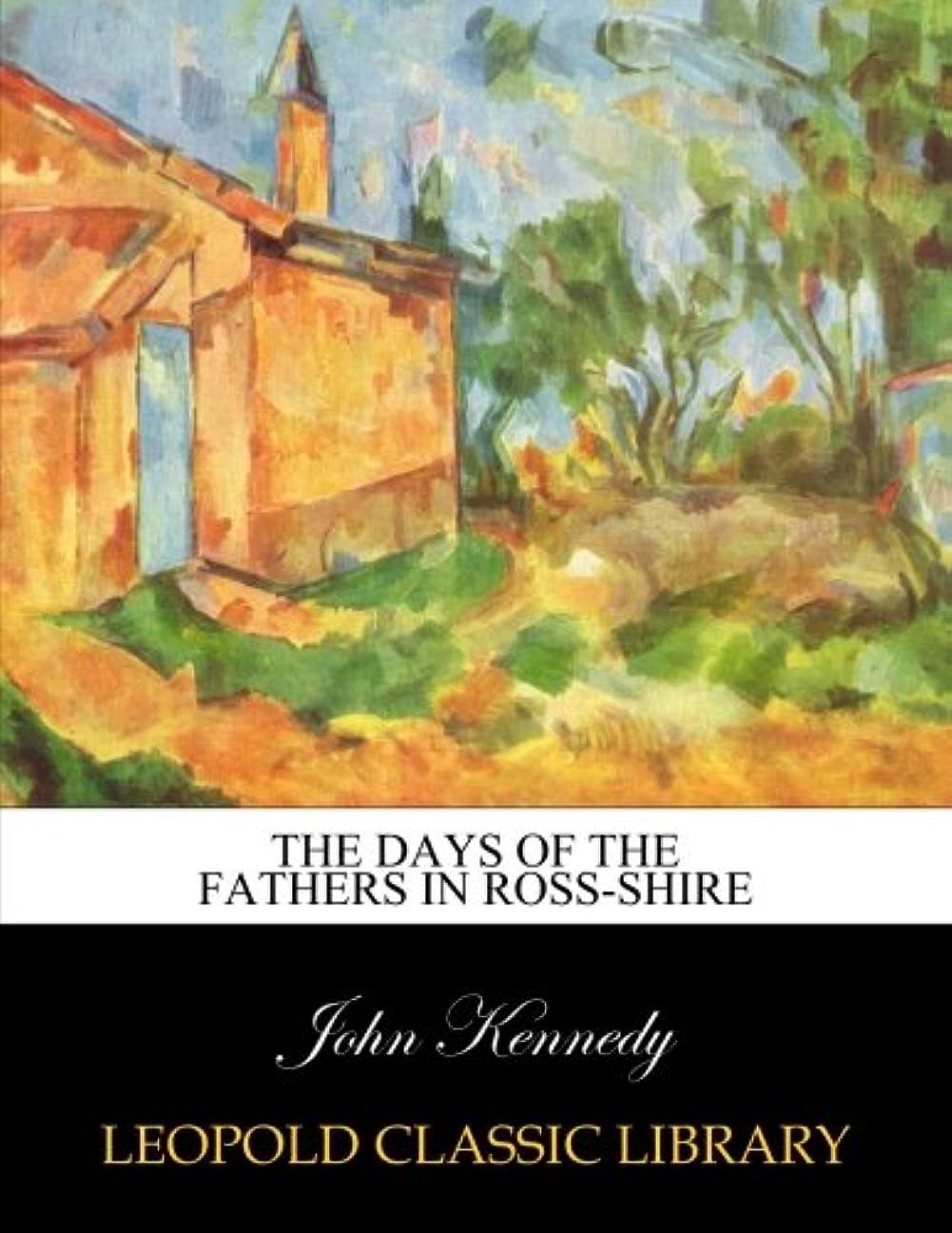 割り当て伝染性コーチThe days of the fathers in Ross-shire