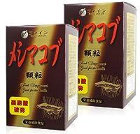 ファイン メシマコブ顆粒 ビタミンC配合 純国産メシマコブ使用 国内生産 スプーン付(180g入)×2個セット