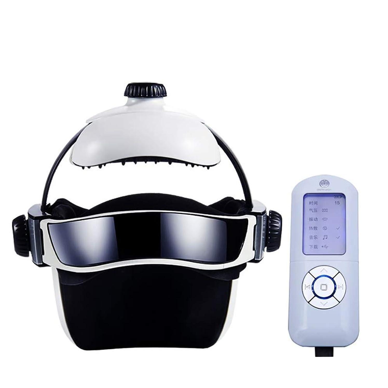 開拓者チャット口径電気ヘッドマッサージャー、なだめるような音楽と空気圧を備えた多機能マッサージヘルメットにより、頭痛を緩和および軽減