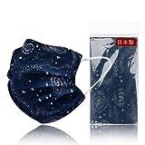 日本製 カラーマスク 10枚入り 個別包装 29色選べる 高密度フィルター 花粉 PM2.5 ウイルス飛沫対策 (星空)