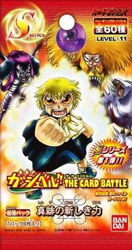 (Atarashiki Macht der wahren Scharlach) BOX 11  Gash Bell-   Das Card Battle S-Serie-ErWeißerungspaket LEVEL Goldenen