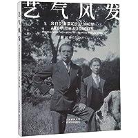 艺气风发:来自刘海粟和刘抗的相册