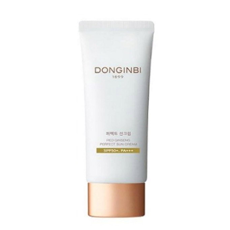 小競り合い結果アクロバット[ドンインビ]DONGINBI ドンインビパーフェクトサンクリーム50ml 海外直送品 perfect suncream SPF50+ PA+++ 50ml [並行輸入品]