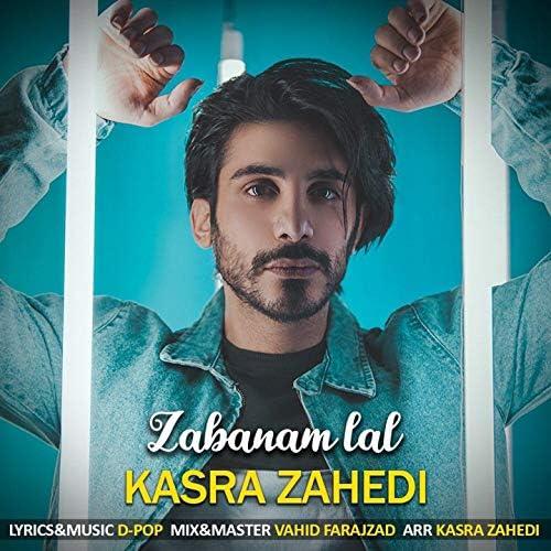 Kasra Zahedi