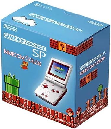 GameBoy Advance - Konsole GBA SP inkl. Netzteil #Famicom Edition