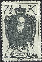 Liechtenstein 38 1920 Clear Brands (Stamps for Collectors)