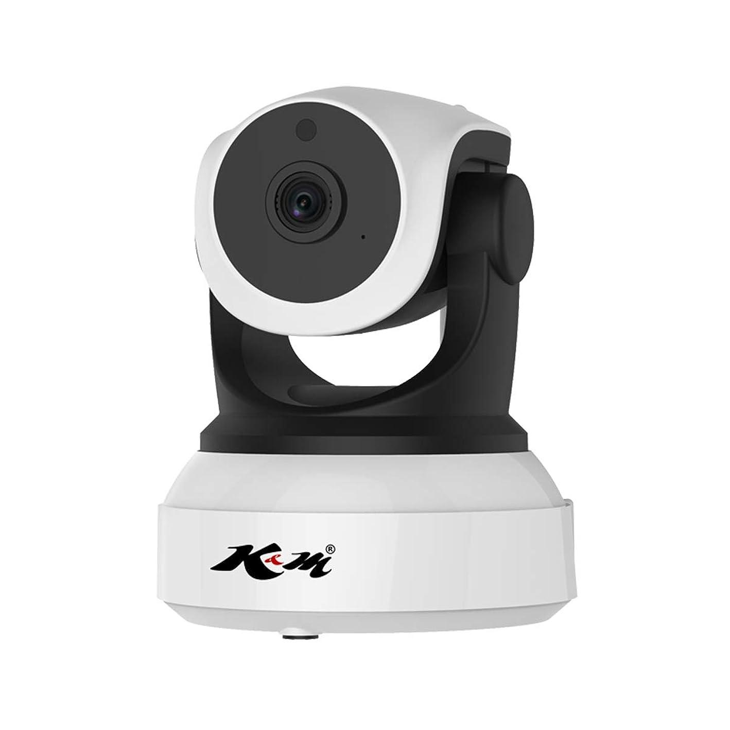 軽食確立します個人的な「C24WIP」C24S 100万画素 防犯カメラ 新モデル Vstarcam C7824WIP WiFi 無線 MicroSDカード録画 屋内用 監視 ネットワーク カメラ 宅配便 K&M