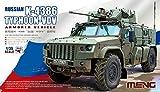 モンモデル 1/35 ロシア連邦軍 軽装甲車 K-4386 タイフーン-VDV プラモデル