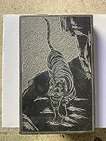 中国古玩 ビンテージ 古硯 虎 硯 すずり 書道 アンティーク 骨董品