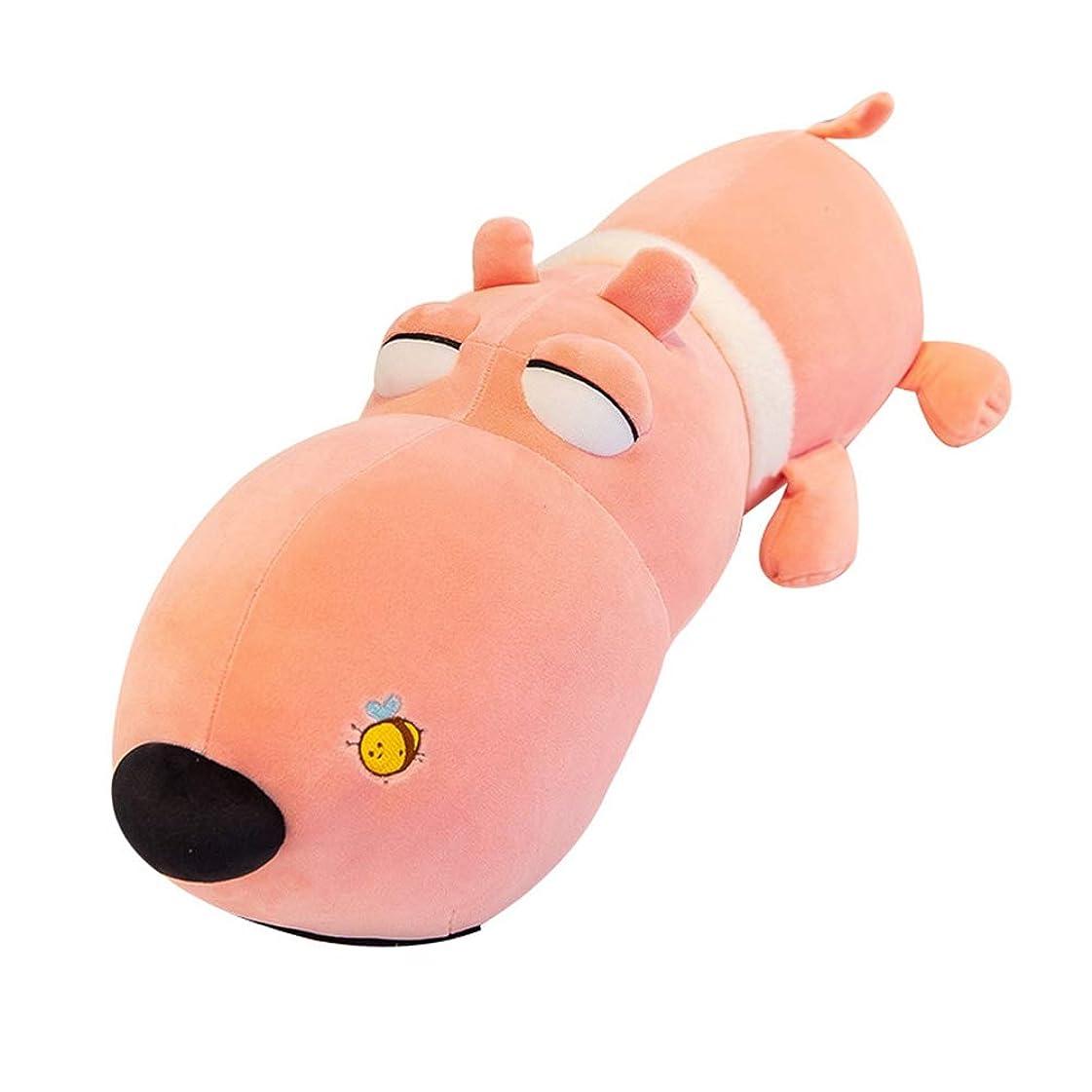 セレナキャンディーオンスドッグ イヌ縫い包み 可愛い ねむねむ抱き枕 頭でかい 添い寝 蜂の刺繍 ふわふわ ロング クッション インテリア お誕生日 デスクピロー プレゼント 子供 大人 お祝い 記念日 贈り物 ピンク 90cm