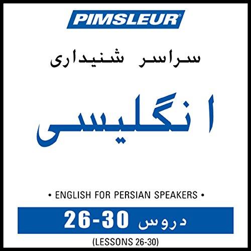 ESL Persian Phase 1, Unit 26-30 cover art