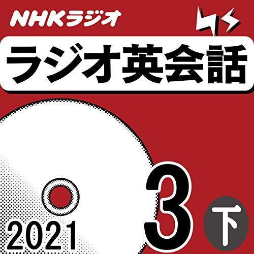 『NHK ラジオ英会話 2021年3月号 下』のカバーアート