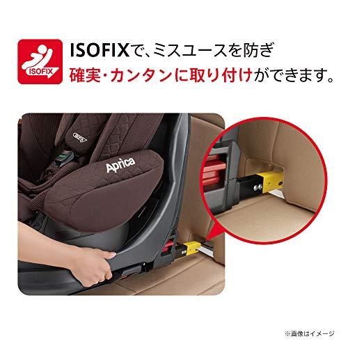Aprica(アップリカ)ISOFIX固定チャイルドシート新生児から使えるisofix回転式ベッド型ディアターンプラスISOFIXABネイビー0か月~(1年保証)2107741