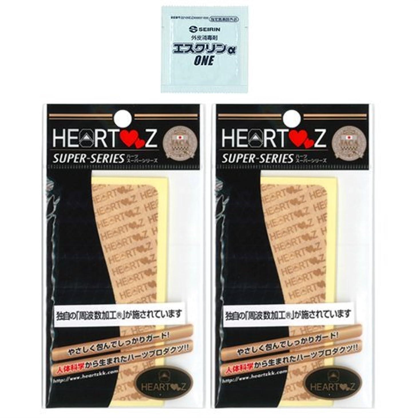 愚かな建設遮る【HEARTZ(ハーツ)】ハーツスーパーシール ベタ貼りタイプ 8枚入×2個セット (計16枚) + エスクリンαONEx1個 セット