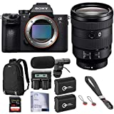 Sony a7R III Mirrorless Digital Camera with FE 24-105mm f/4 G OSS E-Mount Lens Lens - Bundle with 128GB SDXC Card, Lowepro Edge 150 AW Backpack, 2X Spare Battery, Shotgun Mic, Dual Charger and More
