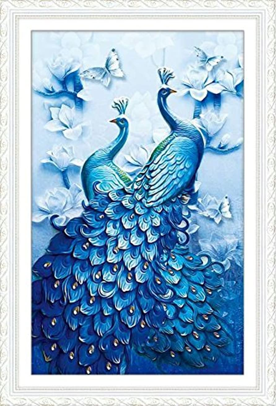 Starlit DIY 3D Diamond Painting Rhinestone Embroidery Kit Mosaic Painting Size 60x92cm/24x36inch (72069 Peacock Dance)
