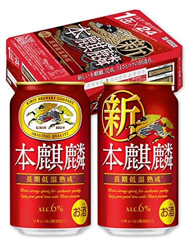 キリンビール 本麒麟 350ml×24本