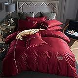 yaonuli Einfarbig einfache Baumwolle vierteilige Baumwolle Knopf Blätter Vier Sätze von brillanten roten Anstieg (Bettbezug 220 * 240 Blatt 245 * 270cm)
